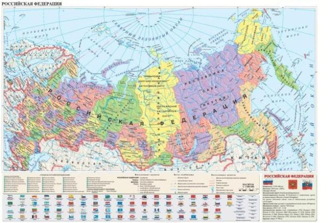 mapa rosji draft